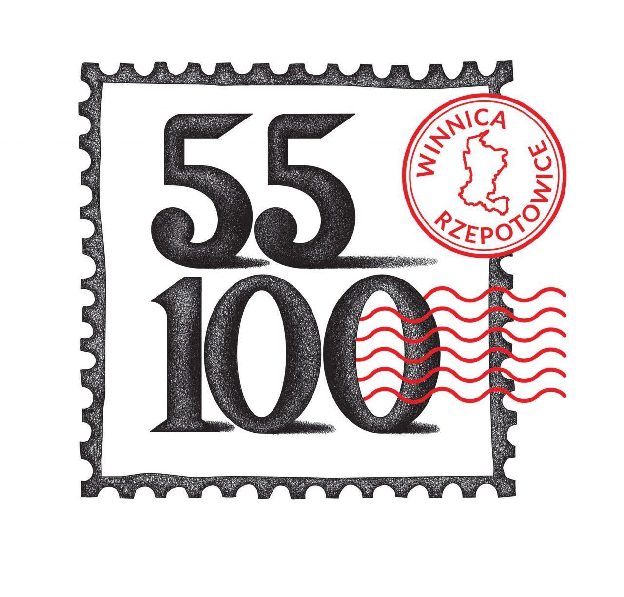 Logo, winnica 55/100