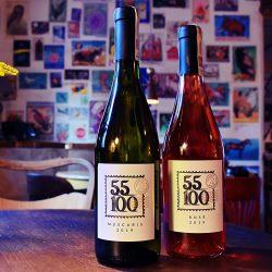 Winnica 55-100, Muscaris